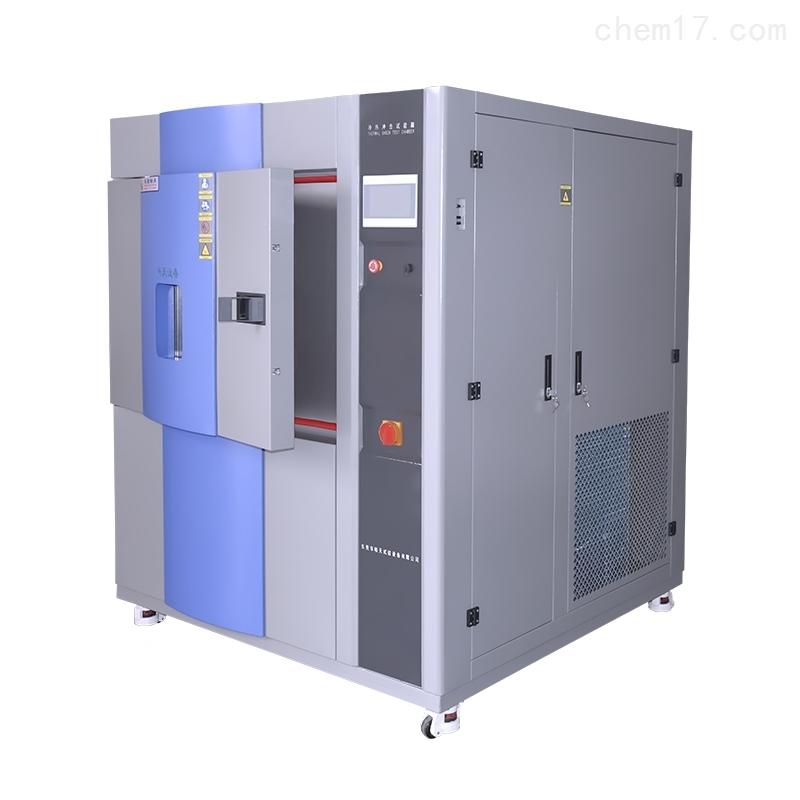 深圳扣式电池温度冲击试验箱