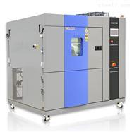 TSC-150F-3P材料热胀冷缩高低温冲击试验机