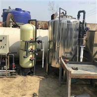 供应二手反渗透水处理/净水器设备
