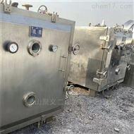 出售二手冻干机冷冻干燥机