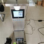 江蘇30公斤電子秤適用于電動車垃圾運輸稱重