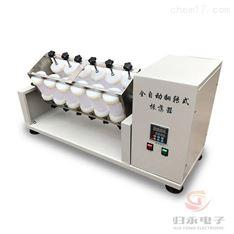 6个样品瓶多功能翻转振荡器