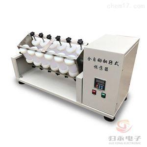 实验室12瓶分液漏斗翻转振荡器报价GY-FYFZ