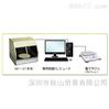 日本k-axis高速激光体积测定仪