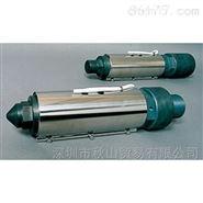 日本toray東麗工程注塑成型混合噴嘴