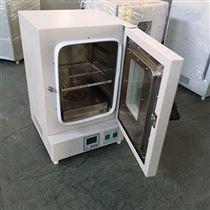 DHG-9030B30L石家庄电热恒温鼓风干燥箱