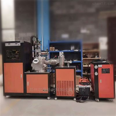 KDH500爾莫新材料非自耗真空電弧爐