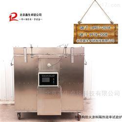 膨胀型防火涂料隔热效率燃烧测试炉GJG-19