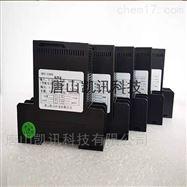 RWG-1100S热电偶温度变送器
