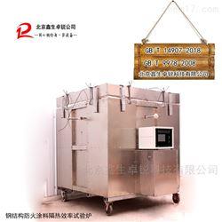 钢结构防火涂料使用方法之隔热效率测试装置