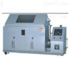 鹽霧試驗箱SD-120
