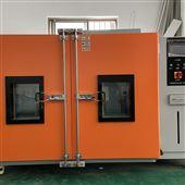 YSGJS-800上海生产-高低温交变湿热试验箱
