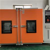 上海生产-高低温交变湿热试验箱