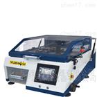 QG-PCB30手自一體切割機
