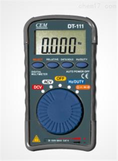DT-112口袋式数字万用表