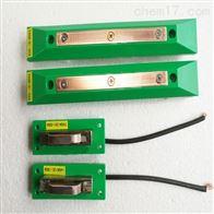AGV20A充电刷板刷块