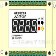 XZ-IN-2M温度巡检仪模块