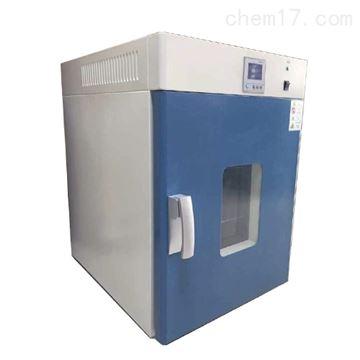 KLG-9030AKLG系列精密型电热鼓风干燥箱(立式)