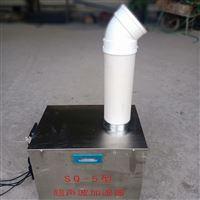超声波自动加湿器
