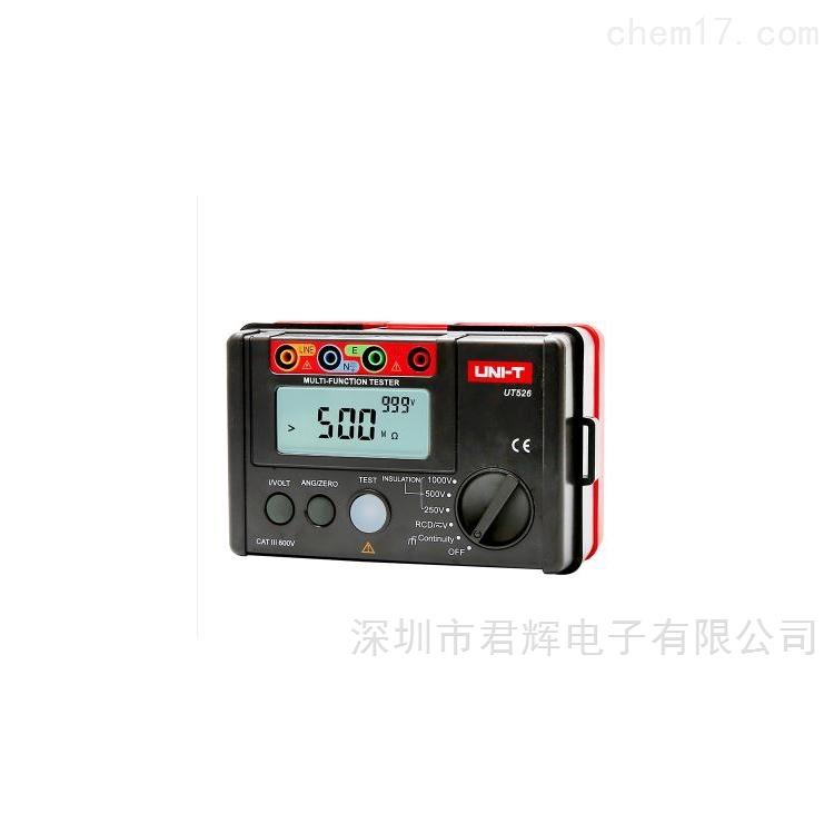 UT526多功能电气测试仪