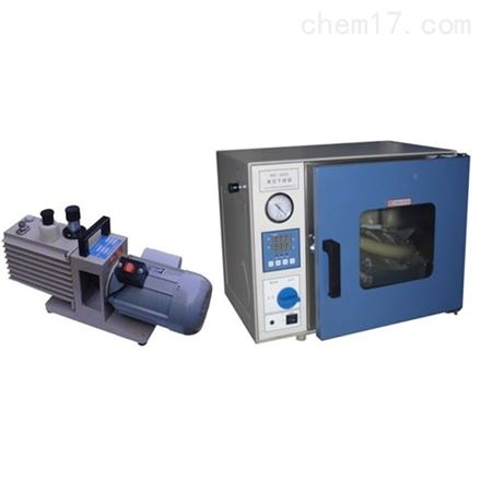 DZF-6020B(生物专用台式真空干燥箱)