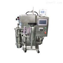 福建真空喷雾雾化机CY-6000Y低温喷雾造粒机