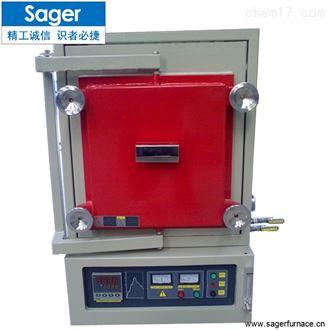 SG-QF12001200度 实验室箱式电阻炉 真空气氛炉