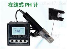 PH-110在线pH计 酸度计