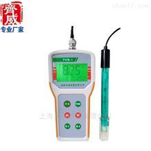 PHB-1微型便携式PH计 酸度计