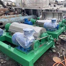 二手卧式螺旋卸料沉降离心机高价回收