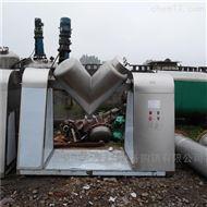 供应二手V型混合机混料机
