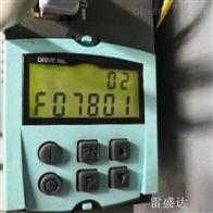免费检测S120西门子驱动器/变频器炸模块维修