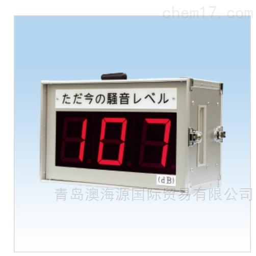 索泰科SOTEC噪音和振动显示器记录仪SVD-215