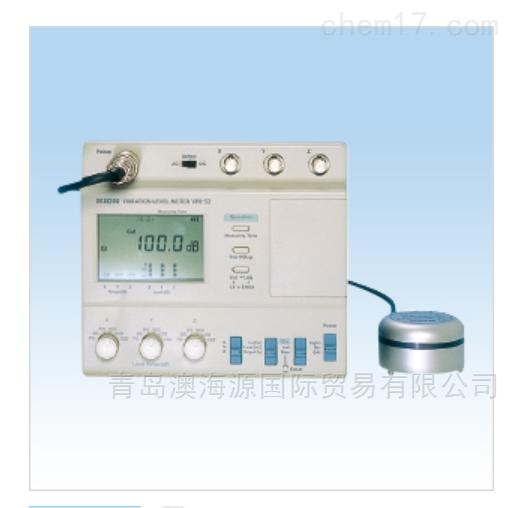 日本理音RION数字震动计VM-52