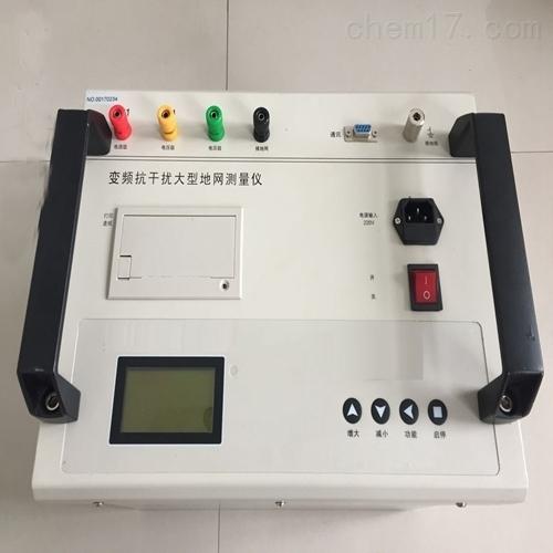 结构精美接触电阻测试仪现货