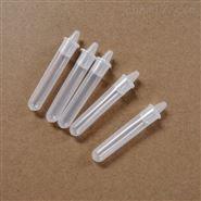 塑料核酸提取管抗原抽提管质粒提取耗材