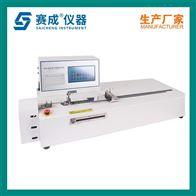 bld-200n纸铝复合袋剥离强度试验机