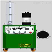 盐性气溶胶发生器LB-3311