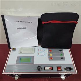 东硕互感器伏安特性测试仪供应