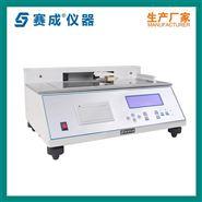 油墨印刷品表面摩擦系数测定仪