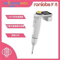 单通道电动移液器 5-200ul