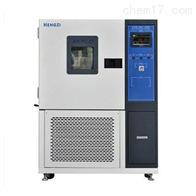 GDJX-800C跃进高低温试验箱