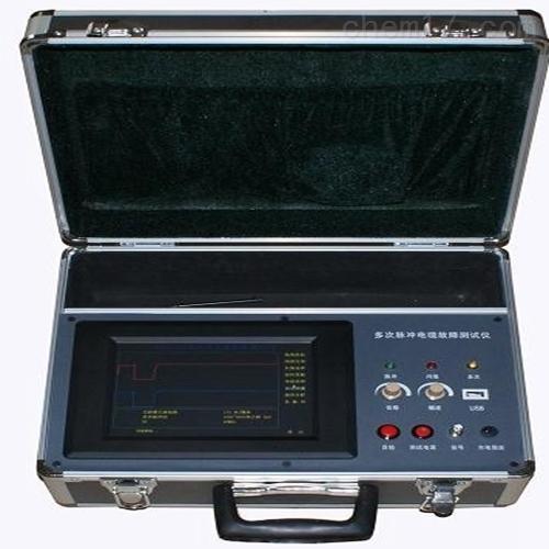 可充电高低压电缆故障测试仪