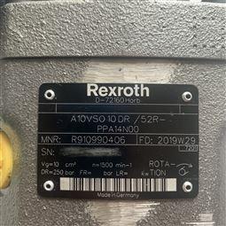 油田力士乐柱塞泵A10VSO10DR/52R-PPA14N00