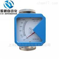 上海英盛ZO-801型氧化锆氧量分析仪
