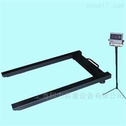 DCS-1TU型平台秤 不锈钢2T便携式电子地磅
