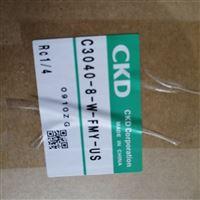 C3040-8-W-FMY-USCKD組合元件