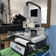 萬濠rational測量型金相顯微鏡MTM-1510M