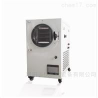 MT-LFD-1低温小型冻干机