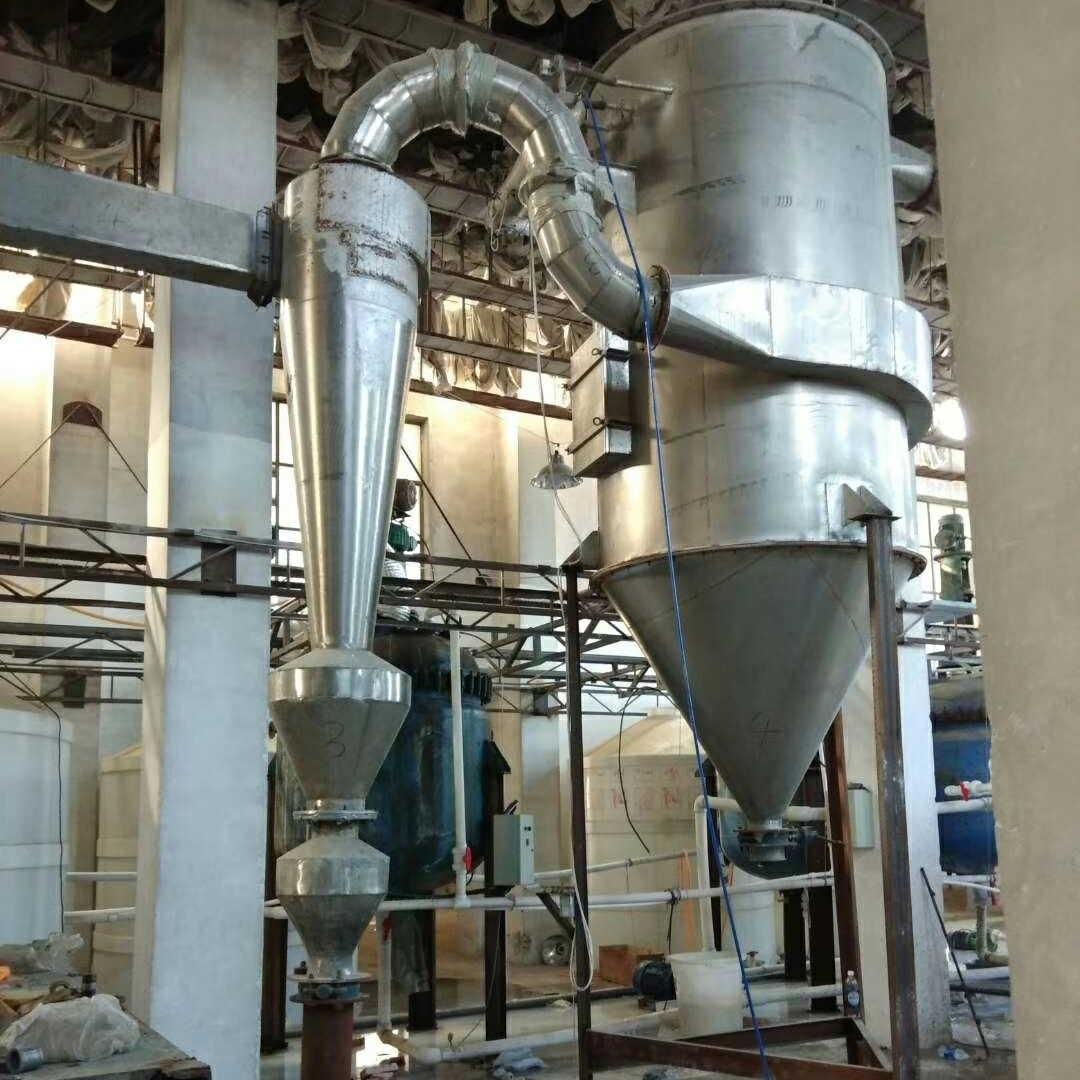 厂家出售二手低温液氮粉碎机